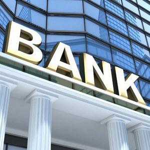 Банки Суны