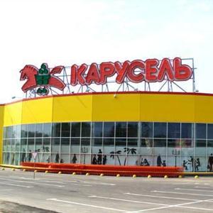 Гипермаркеты Суны
