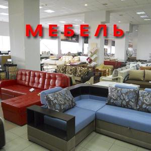 Магазины мебели Суны