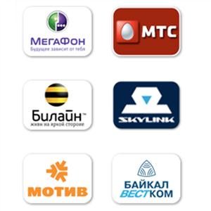 Операторы сотовой связи Суны