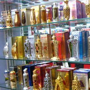 Парфюмерные магазины Суны