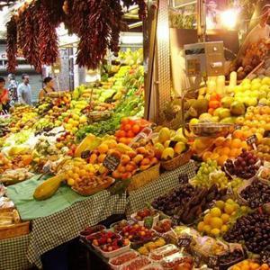 Рынки Суны
