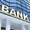 Банки в Суне