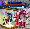 Детские магазины в Суне