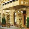 Гостиницы в Суне