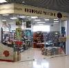 Книжные магазины в Суне