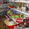 Магазины хозтоваров в Суне
