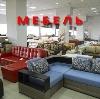 Магазины мебели в Суне