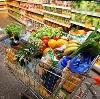 Магазины продуктов в Суне