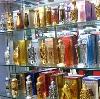 Парфюмерные магазины в Суне