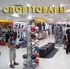 Спортивные магазины в Суне