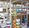Строительные магазины в Суне