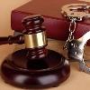 Суды в Суне