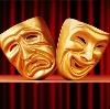 Театры в Суне