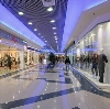 Торговые центры в Суне