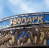 Зоопарки в Суне