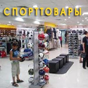 Спортивные магазины Суны
