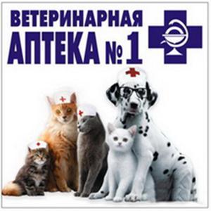 Ветеринарные аптеки Суны