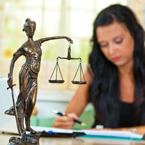 Юристы Суны